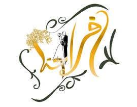 #172 cho Create a logo for website bởi shensh