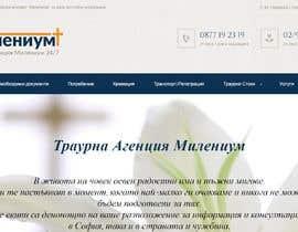 Nro 15 kilpailuun Create Logo for my Funeral Services website käyttäjältä zlostur