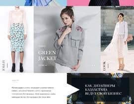 Nro 8 kilpailuun Build two websites that related with Women fashion industry käyttäjältä tajenul