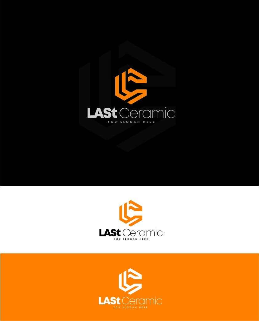 Конкурсная заявка №207 для need business logo designed