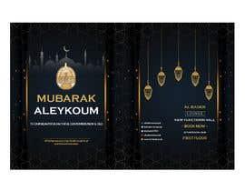 #5 untuk Ramadan Menu oleh imtiazimti