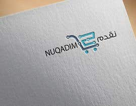 #41 untuk I need a logo for my website designed and made. Arabic Designer might be preferred oleh designworldx