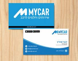 #163 for design business card by UniqueDesign36