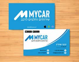 #167 for design business card by UniqueDesign36