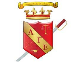 #8 for I need a j peg of this crest made. af azharul128