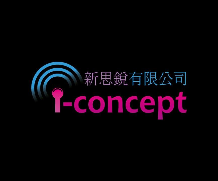 Penyertaan Peraduan #5 untuk Logo Design for i-concept