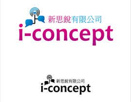 #16 cho Logo Design for i-concept bởi BuDesign