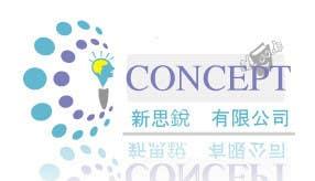 Penyertaan Peraduan #7 untuk Logo Design for i-concept