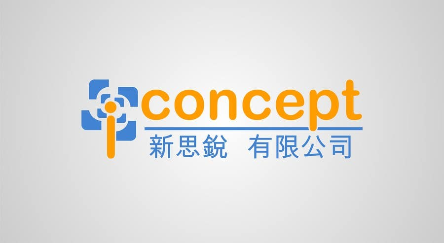 Bài tham dự cuộc thi #                                        30                                      cho                                         Logo Design for i-concept