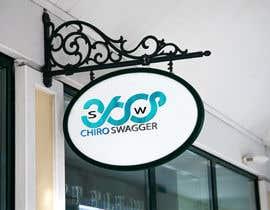 #637 для Logo for New Products от sahedsandwip18