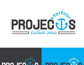 #57 cho Projects Harbor Logo Design bởi habeeba2020