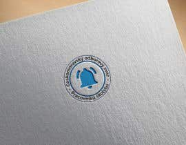 #22 para Create a new logo for our teachers organzation por nahinkabir321