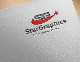 asifcb155 tarafından Design company brand logo için no 396