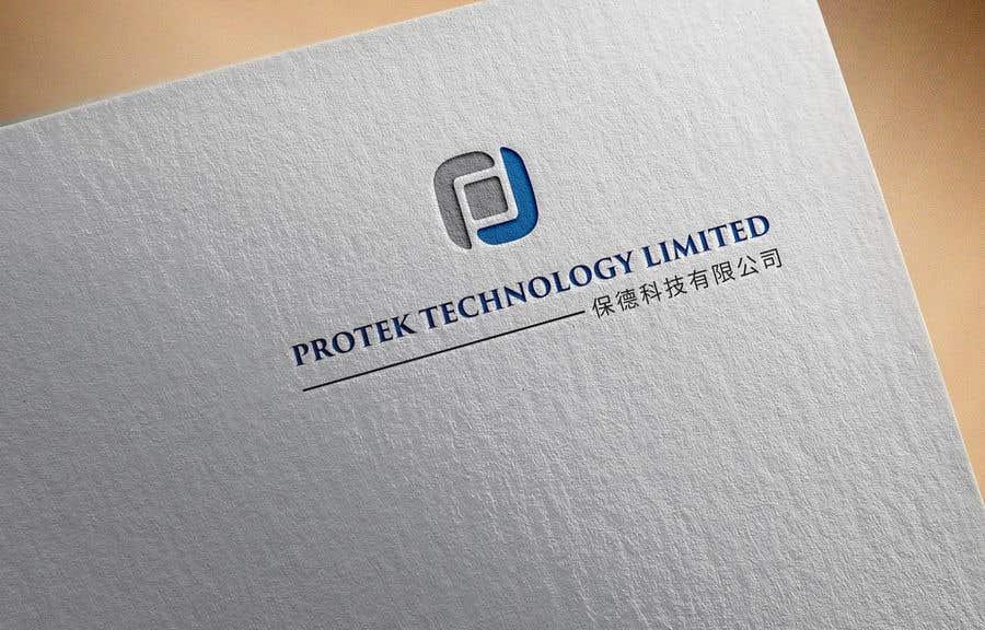 Proposition n°261 du concours Company Logo, Card design