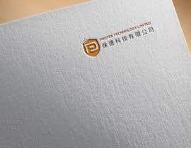 nº 231 pour Company Logo, Card design par gridheart