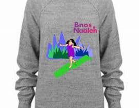 Nro 27 kilpailuun Coool Sublimated Sweatshirt design käyttäjältä Bejawadaduba