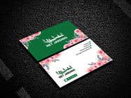 Create a cool business cards için Graphic Design58 No.lu Yarışma Girdisi
