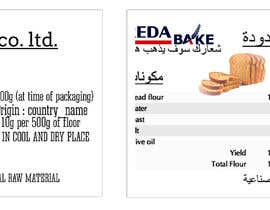 #4 for Bread improver Label for a round box by deepakrawat3993