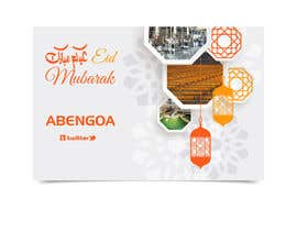 Nro 15 kilpailuun Happy EID card design käyttäjältä areverence