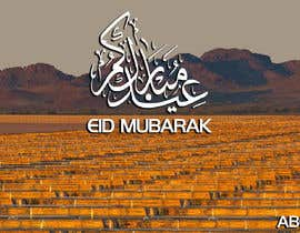 Nro 223 kilpailuun Happy EID card design käyttäjältä fahmidaistar7323