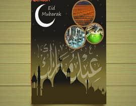 Nro 227 kilpailuun Happy EID card design käyttäjältä Naima181