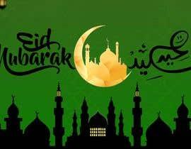 #20 for Eid Greetings af designworldx