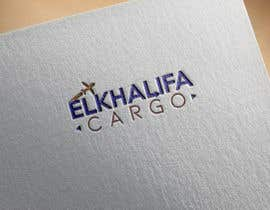bilgeberkay tarafından Design a Logo for a Cargo Company için no 261