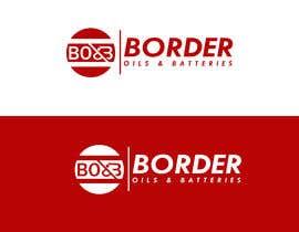 #95 для Build me a logo от DIDAR42
