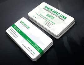 #16 untuk Business Card Design - Both Sides oleh shorifuddin177