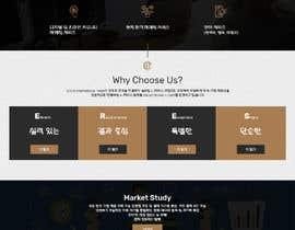 pardworker tarafından design a corporate website için no 40