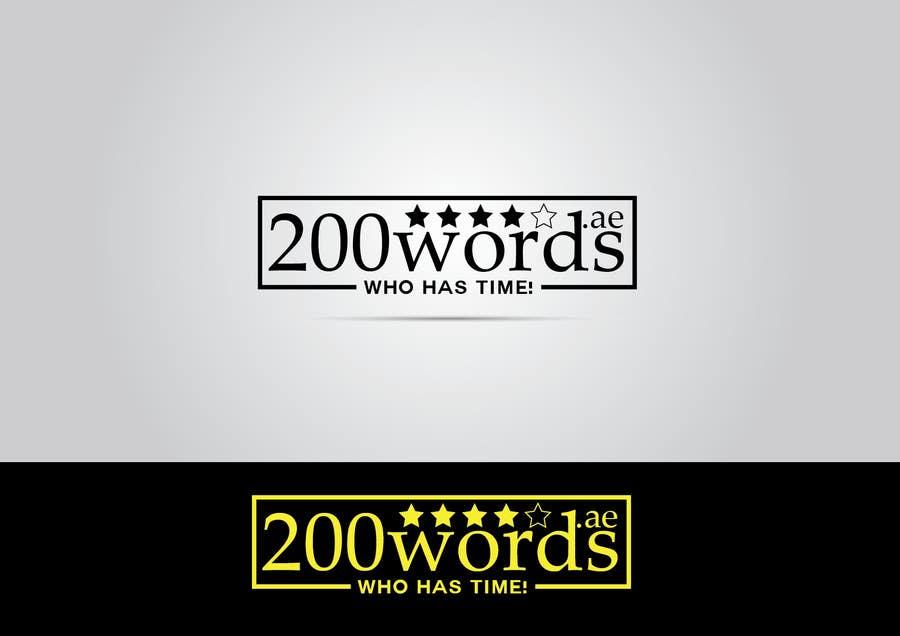 Penyertaan Peraduan #                                        43                                      untuk                                         Design a Logo for 200words.ae