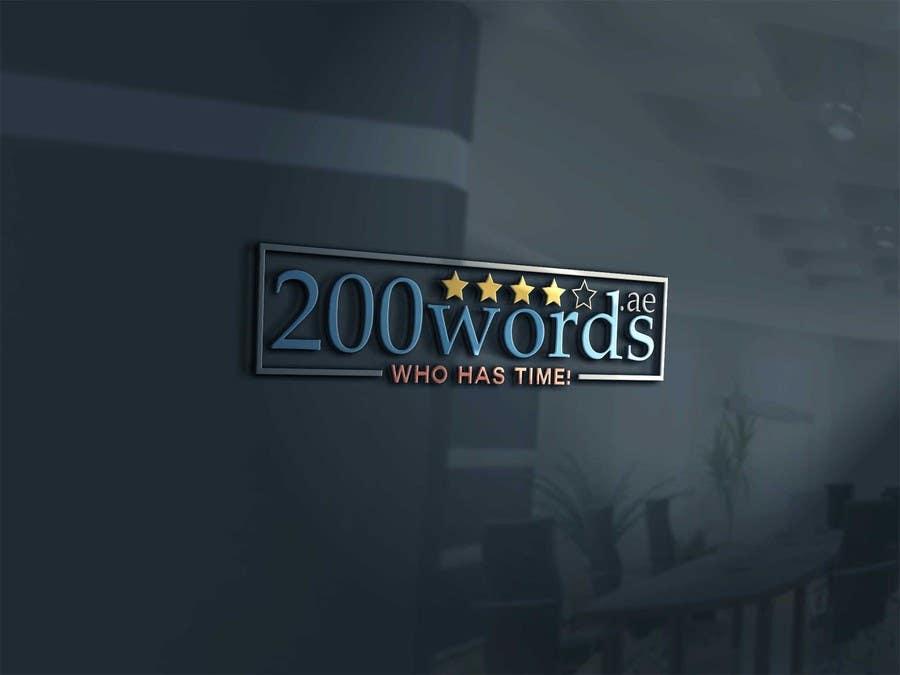 Penyertaan Peraduan #                                        47                                      untuk                                         Design a Logo for 200words.ae