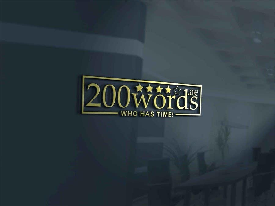 Penyertaan Peraduan #                                        49                                      untuk                                         Design a Logo for 200words.ae