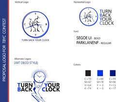 #24 for Design my logo by vahidazadi