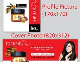 #22 для Facebook Skin (Top Hair Repair) от OperatorRaihan
