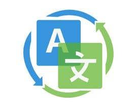 YAnissan tarafından Application icon için no 38