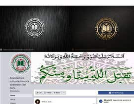 #9 pentru Design a logo for an Islamic Culture Association de către Studio4B
