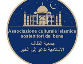 #14 pentru Design a logo for an Islamic Culture Association de către Black000
