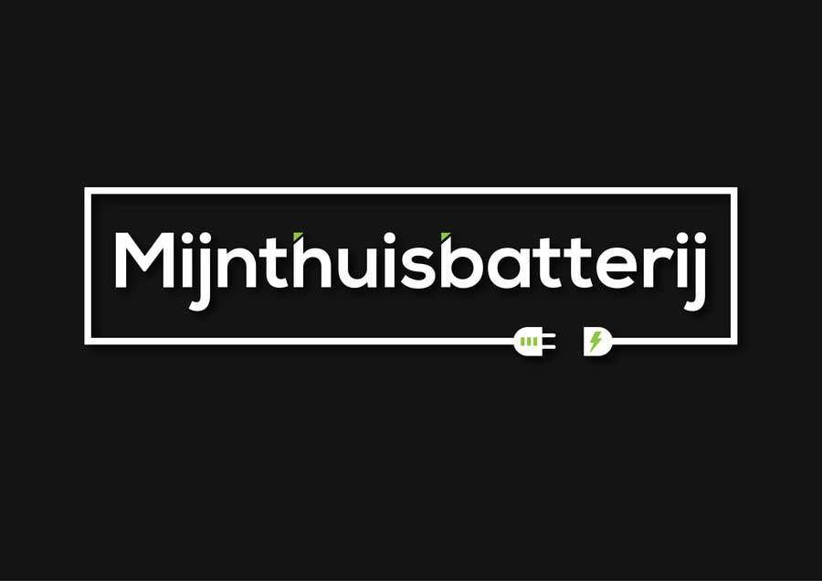 Contest Entry #140 for Design a modern logo for Mijnthuisbatterij