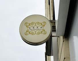 Nro 63 kilpailuun Logo design käyttäjältä AmitBhowmik7