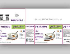 nº 1 pour Product Package box designing par arifjiashan
