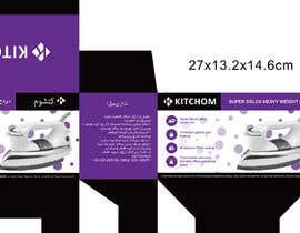 nº 6 pour Product Package box designing par ninadparab