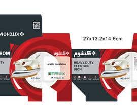 nº 15 pour Product Package box designing par suvinnadhv