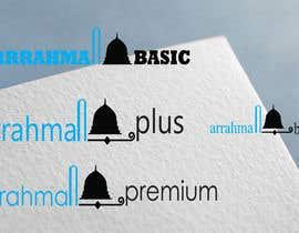 #57 for 3 Sub-logos af samiyaislamkeya