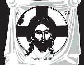 #1 untuk Tracing of holy napkin oleh EsmatAra411