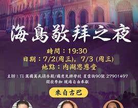 #1 for Cuba Poster design af maidang34