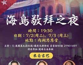 #19 for Cuba Poster design af maidang34