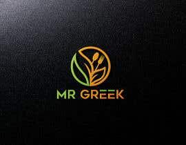 #285 для MR GREEK LOGO от shahadatmizi