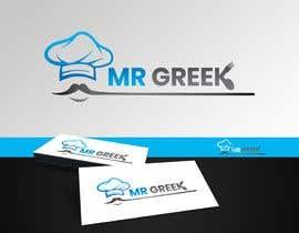 #374 для MR GREEK LOGO от shafayetrabbani