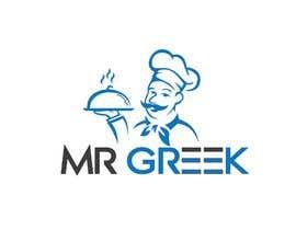 #272 для MR GREEK LOGO от research4data